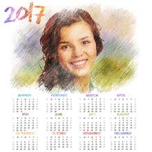 Art Calendar 2017